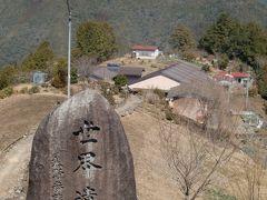 最長距離路線バスで十津川村へ 世界遺産と温泉で癒されました
