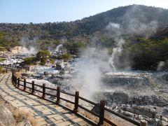 長崎の旅(2) 雲仙&島原