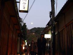 京都東山花灯路2014