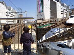 2歳子連れ旅☆新横浜駅へ新幹線を見に行きました