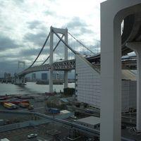 01.東京出張 三島~ビッグサイト 新幹線・東海道本線・新交通ゆりかもめの旅