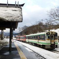 今年は東に行ってみよう 2−1 湯野上温泉駅