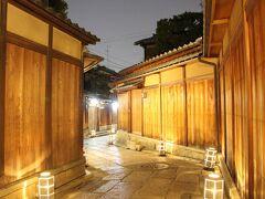 2014 春の訪れを告げる京都東山花灯路