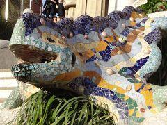 年末年始モロッコ~スペイン縦断の旅 14(バルセロナ~ドーハ)