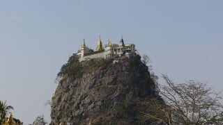 ミャンマー2014ポッパ山