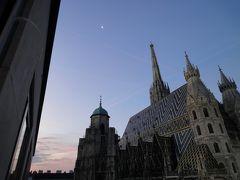 女同士で楽しむ中欧 欲張り10日間の旅5日目(ウィーン)