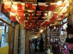 年末年始モロッコ~スペイン縦断の旅 15(ドーハ~成田)
