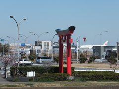 大田区羽田の「漁師まちの名残」コースをウォーキングしました!!