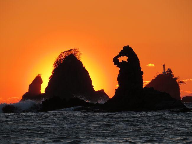 3月21日から23日の2泊3日で、西伊豆と三島の旅行をしました。<br /><br />一日目<br /><br /> 西伊豆の海岸線を走りながら、富士山を愛で。。。<br /><br /> 大田子海岸の夕陽を楽しみ。。。<br /><br /> 堂ヶ島温泉・『ニュー銀水』に宿泊<br /><br />二日目<br /><br /> 西伊豆から南伊豆を走り。。。三島へ。。。<br /><br />三日目<br /><br /> 柿田川の湧水。。。<br /><br /> 源兵衛川歩きを楽しみました。<br /><br />その一日目の旅行記です。<br /><br />お天気に恵まれ、海岸線の素敵な景色。。。<br /><br />富士山、夕陽の絶景に大満足の旅行となりました。。。<br />