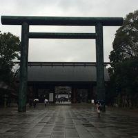 東京都訪問記3 「靖国神社参拝と資料館」 若くして戦死した伯父を慰霊に靖国参拝