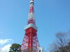 日本国内タワー巡り☆東京タワー
