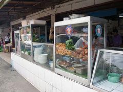 タイ・乗り物の旅 その3(2014.3.15)
