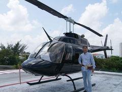 【カンクン発】ヘリコプター遊覧飛行は、実にゴージャス!? Byウォータースポーツカンクン店長吉田