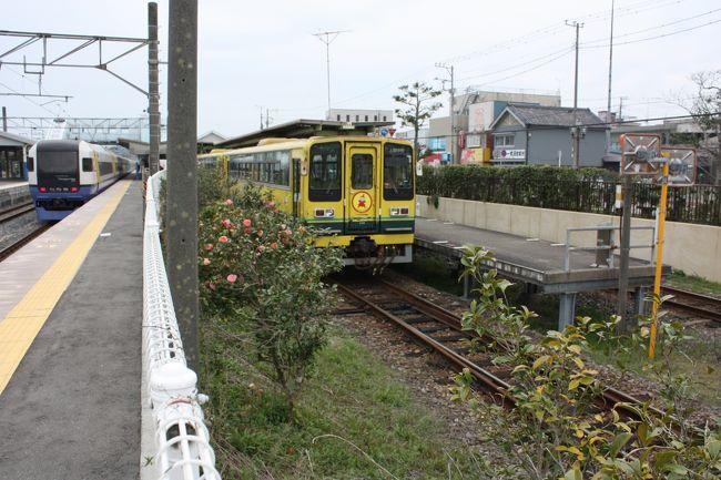 2014年の春休み、南房総フリーきっぷを利用して、房総半島の南側を回ってきました。<br />その1は、出発・いすみ鉄道乗車編です。