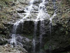 官兵衛ゆかりの西播磨 佐用の三城(上月城、福原城、利神城)と飛龍の滝