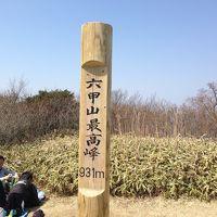 六甲山ハイキング 岡本~六甲山山頂~有馬温泉