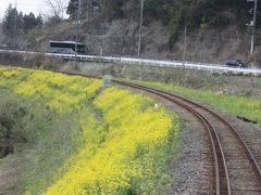 南房総旅行記2014年春③続・いすみ鉄道乗車編
