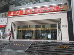 上海の韓城服飾礼品広場・2014年( 2016・8・31閉鎖)