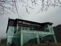 桜咲いたか? 釜山、慶州、ハフェマウルとcafe' illusoを捜して