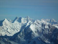 ネパール・ヒマラヤ展望とチトワン国立公園の旅 ⑧‐①