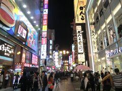 2014年3月 甲子園、神戸遠征、大阪の夜