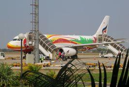 2014春、カンボジア旅行記2(43:本文完):3月23日(2):シェムリアップ国際空港から、香港国際空港経由、セントレア空港へ帰国
