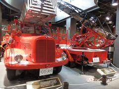 四ツ谷・消防博物館の見学