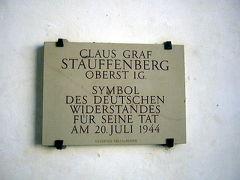 ≪1944年7月20日ヒトラー暗殺未遂事件の実行者:クラウス・シュタウフェンベルク伯爵≫