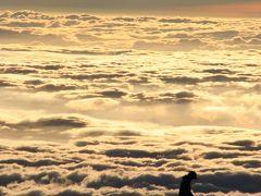 マウイ島ハレアカラ国立公園への旅