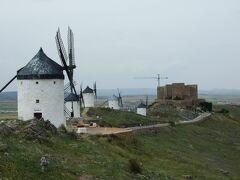 スペイン ラ・マンチャの風車村コンスエグラとトレド