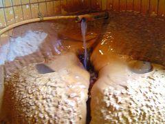 まっとうな温泉誌の付録で入湯する、関西屈指の濃厚温泉花山温泉
