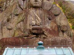 鋸山Walk‐4 乾坤山日本寺 大仏は日本一 ☆五百羅漢像・お願い地蔵尊も様々に