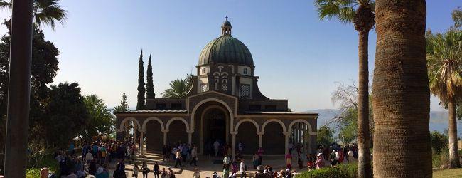 山上の説教の教会〜メギドへ 2014年4月