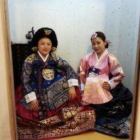 初めてのソウル!女子旅3泊4日 一日目。