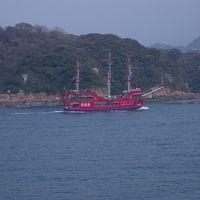 3日目: ハウステンボスを満喫した後は、佐世保から九十九島へ
