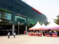 初めてのソウル!女子旅3泊4日 3日目。