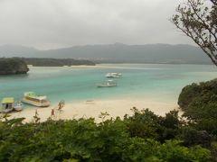 八重山4島めぐり:その3(石垣島観光)