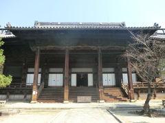 京都市左京区 百万遍 知恩寺参拝
