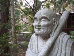 横浜・泉区、寺社巡り。普光寺~永明寺~三嶋神社。