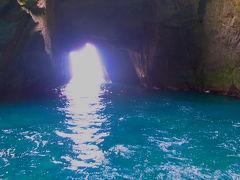 西伊豆・堂ヶ島洞窟めぐり 2014年