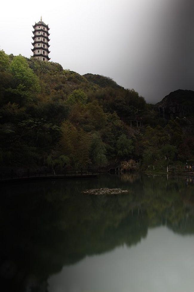 寧波の街並みを楽しむ<br /><br />ブログ:カメラアクセサリーの色々<br />http://kamera-accessory.seesaa.net/