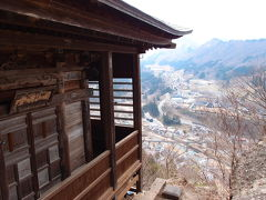 山形空港から山寺と蔵王温泉の旅