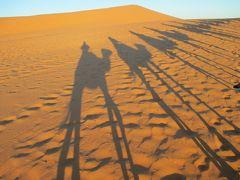 モロッコ周遊金婚旅行