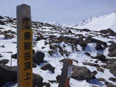2013.03 栂池BCスキーツアー