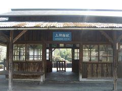 '14 花桃&桜のわたらせ渓谷鉄道1 桜が咲く古い木造の駅舎 上神梅駅
