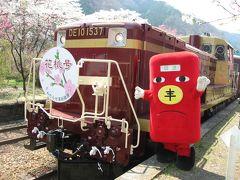 '14 花桃&桜のわたらせ渓谷鉄道2 花桃と桜満開の神戸駅と花桃号トロッコ列車乗車