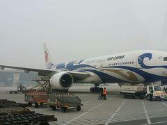 北京国際空港へ中国国際航空のビジネスクラスで飛んでみた