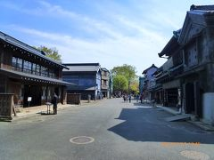 【東京散策4】 出張ついでの…#20 (^^ゞ  小金井市の江戸東京たてもの園