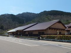 島根県太田市 石見銀山 世界遺産センター訪問編☆☆☆