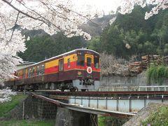 '14 花桃&桜のわたらせ渓谷鉄道5 ホームに温泉のある水沼駅
